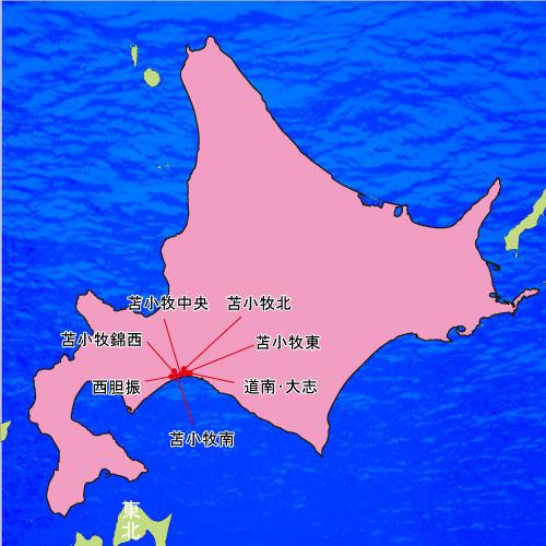 12_道南3